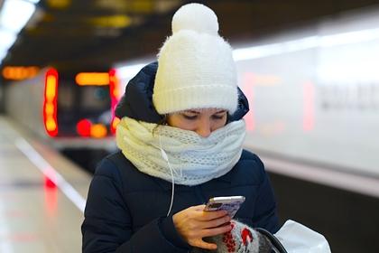 Россиянам назвали простое правило безопасного хранения данных на смартфоне