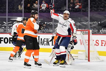 Шайба Овечкина помогла «Вашингтон Кэпиталс» выиграть матч НХЛ