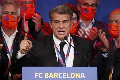 Стал известен новый президент «Барселоны»