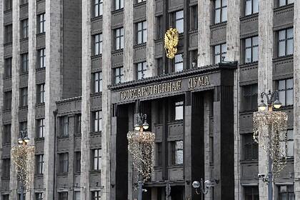 В Госдуме оценили слова украинского чиновника об «очень сильном ударе» по России