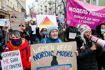 Во время марша за равенство в Киеве прошла «операция спасения феминисток»