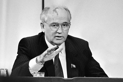 Бывший советник Ельцина рассказал о роли Горбачева в распаде СССР