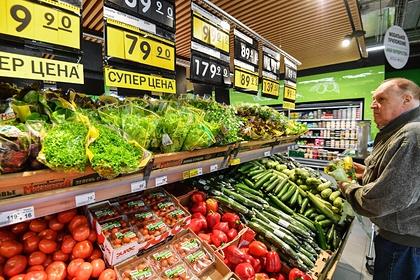 Россиянам перечислили семь дешевых продуктов для здорового питания