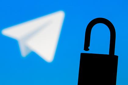 Роскомнадзор потребовал заблокировать собирающих данные ботов в Telegram