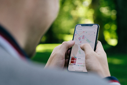 В iPhone нашли позволяющую вычислять местоположение пользователей уязвимость