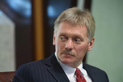 Кремль скептически отнесся к ковид-сертификатам для путешественников