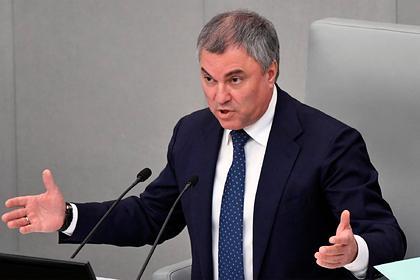 Володин раскрыл число привившихся от коронавируса депутатов Госдумы
