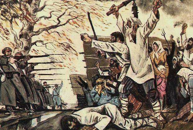 Бездненское восстание 1861 года
