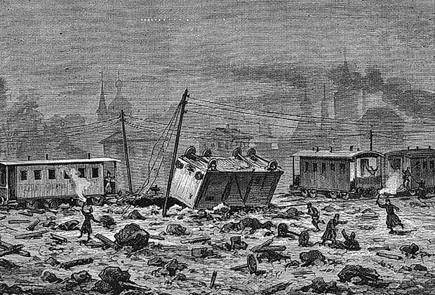 Взрыв поезда со свитой императора Александра II в 1879 году под Москвой, организованный участниками «Народной воли»