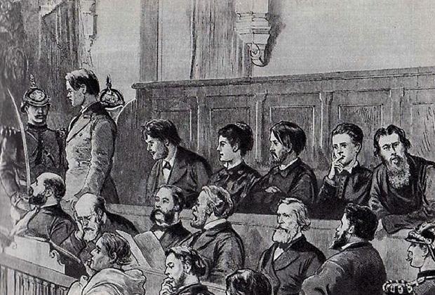 Суд над первомартовцами