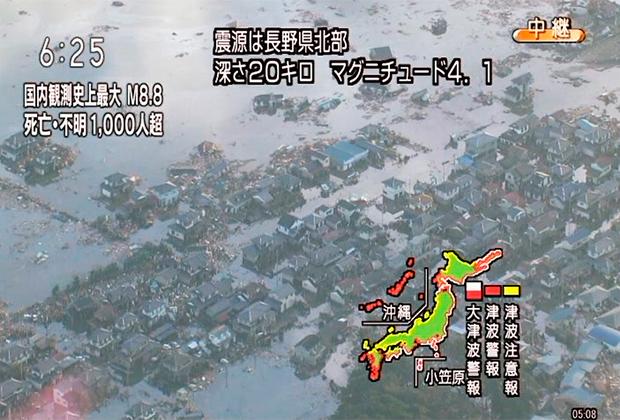 Город, полностью затопленный в результате цунами