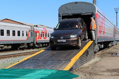 Россиянам предоставят возможность поехать на поезде в Крым со своей машиной