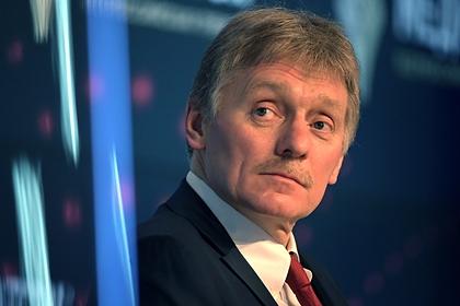 Песков сообщил о росте числа атак на сайт Кремля