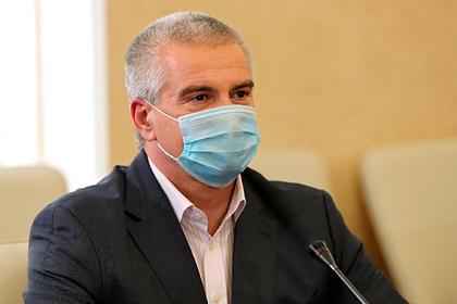 Аксенов рассказал про «трех котов» Украины по возвращению Крыма
