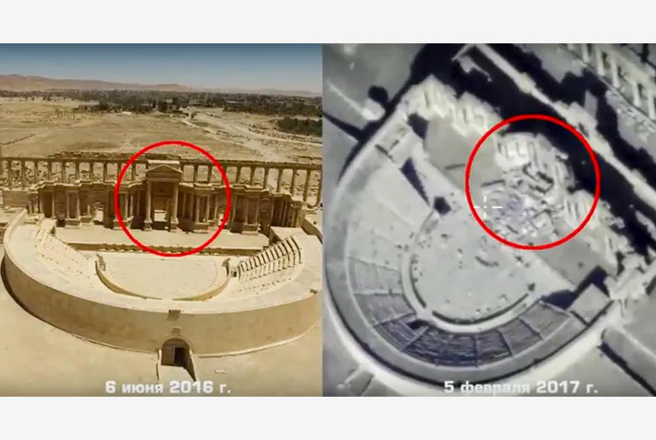 Амфитеатр римской эпохи в Пальмире, разрушенный боевиками