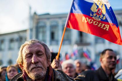 Митинг в Евпатории в 2014 году