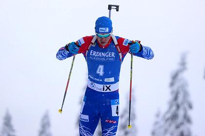 Российские биатлонисты заняли пятое место в сингл-миксте на этапе Кубка мира