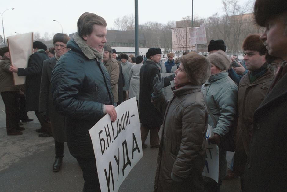 Демонстрация у входа в здание Верховного Совета РСФСР