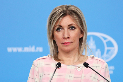Россия отреагировала на присвоение украинскому стадиону имени Бандеры