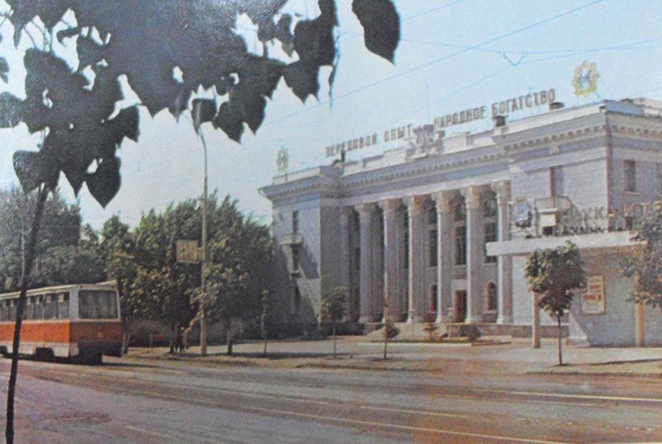 Город Шахты в 1980 году