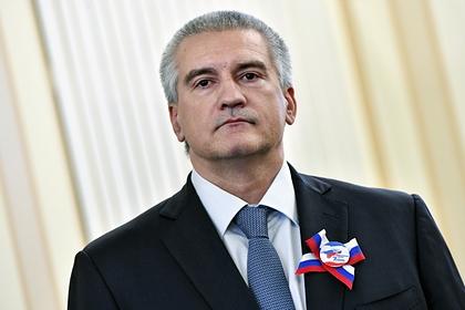 Глава Крыма высказался об отношении к власти и народу Украины