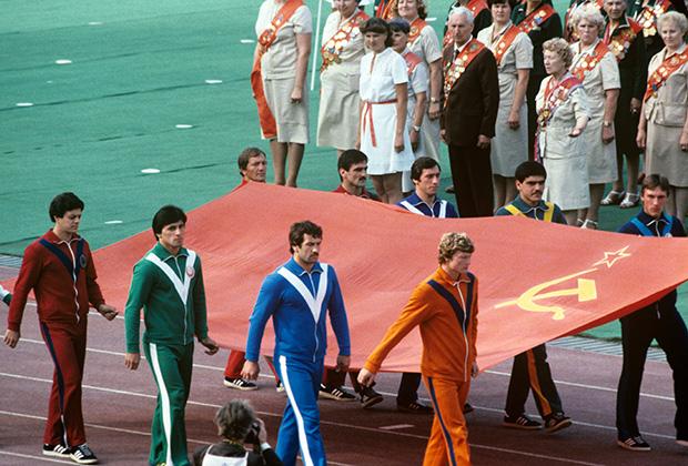 Открытие VIII летней Спартакиады народов СССР, 1983 год