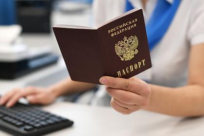 Раскрыта дата внедрения электронных паспортов с чипами в России
