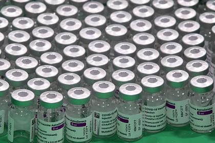 В Евросоюзе собрались блокировать поставки вакцины AstraZeneca в Великобританию