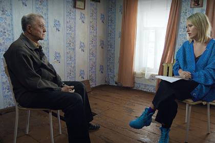 Виктор Мохов и Ксения Собчак