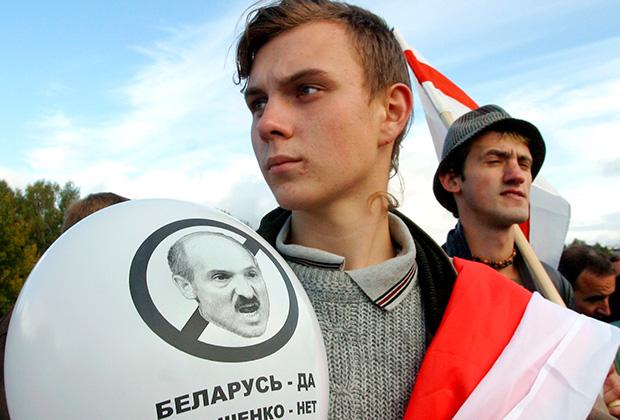 Протесты против проведения ВНС, 2020 год