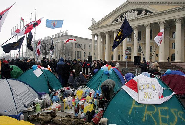 Палаточный город в центре Минска, 2006 год