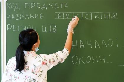 Российская учительница рассказала о проверке школьных тетрадей за 88 копеек