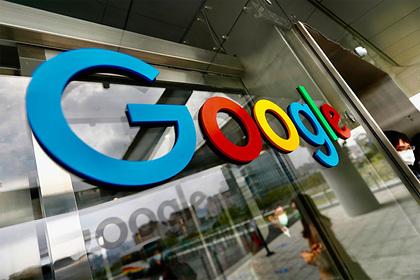 Россияне сообщили о сбое в работе Google