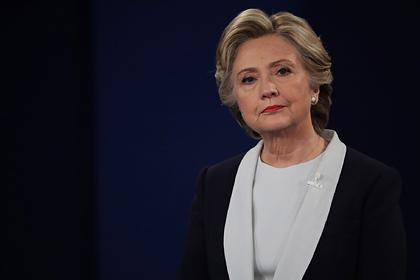 Клинтон пожаловалась на победу России над США