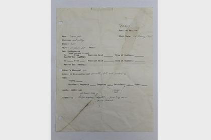 Резюме Стива Джобса 1973 года купили за 16 миллионов рублей