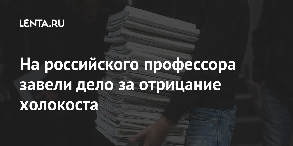 https://icdn.lenta.ru/images/2021/03/25/19/20210325194024585/share_9edcbbaa98a1d64ff6ae332d4a6c7b99.jpg
