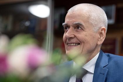 Тревел Гуру