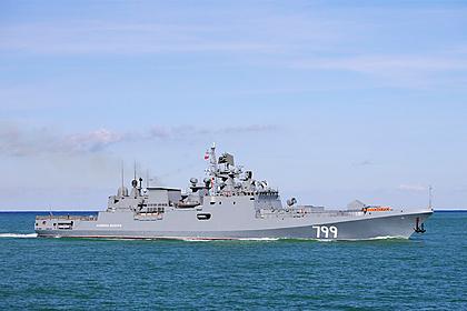 Российский фрегат начал следить за авианосцем США в Средиземном море