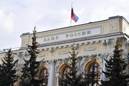 Банк России приготовился отменить часть коронавирусных послаблений