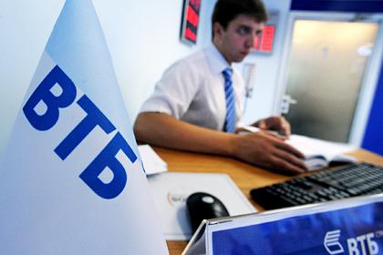 ВТБ привлечет более 8миллионов розничных клиентов внутри открытой экосистемы