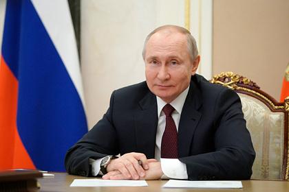 Путин отчитался о своих доходах