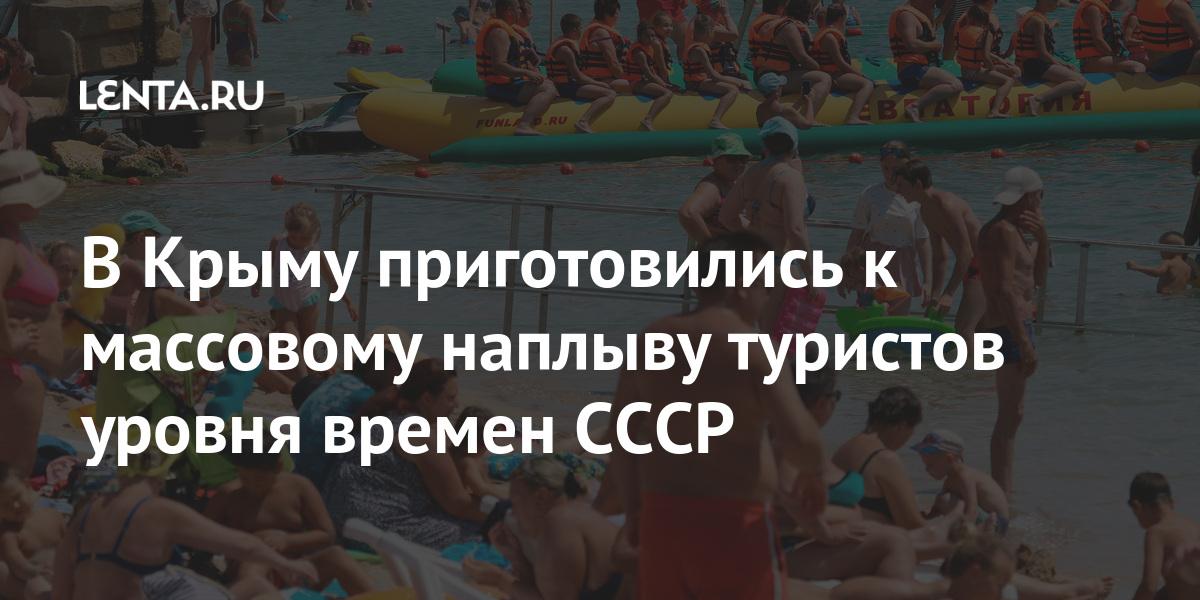 share eeffe4dc9faa4109bfcc7be4b16b486c В Крыму приготовились к массовому наплыву туристов уровня времен СССР