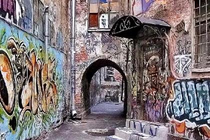 Розенбаум восхитился граффити в городах