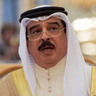 Хамад ибн Иса Аль Халифа