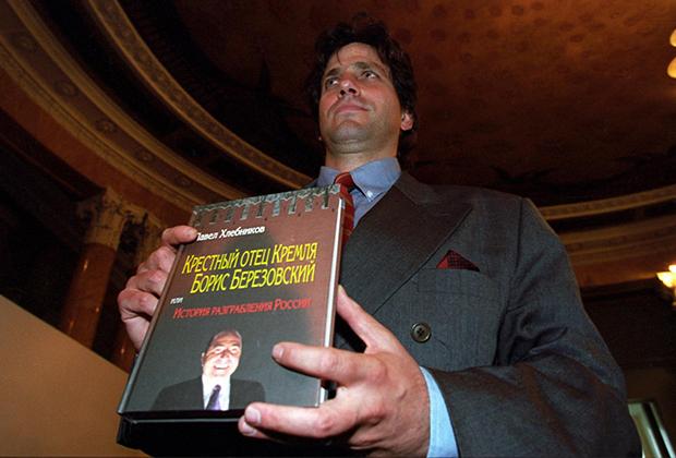 Пол Хлебников со своей книгой «Крестный отец Кремля»