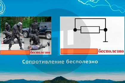 Российским школьникам загадали ребус с силовиками и задержанием