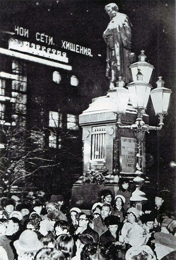 Митинг гласности на Пушкинской площади, проведенный в очередную годовщину принятия сталинской конституции, положил начало широкому диссидентскому движению в СССР. Москва, 5 декабря 1965 года