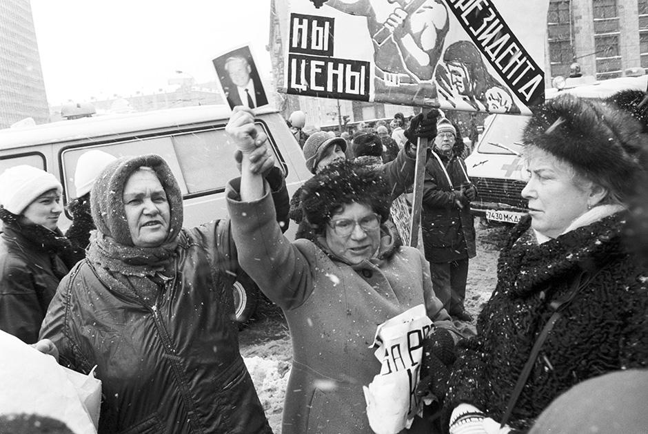 Митинг против повышения цен, 1991 год