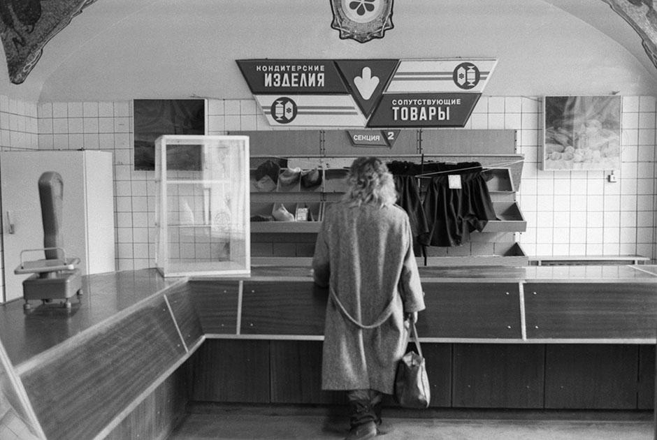 Май 1991 года. Пустые прилавки магазина в Москве