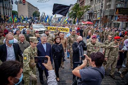 Партия Порошенко объявила сбор ветеранов войны в Донбассе